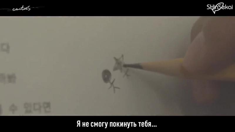 [RUS SUB] 엔(N) - 선인장(Cactus) Recording Sketch
