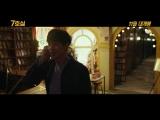 171013 EXO DO Kyungsoo @ Room №7 Trailer