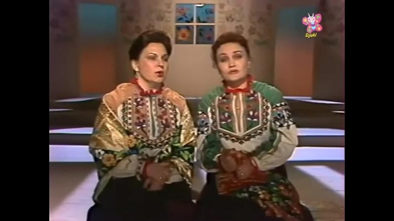 Ой, на горе сидела пара голубей - Кубанские казаки (1986).