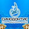 Студия аквариумного дизайна Синодонтис Иркутск