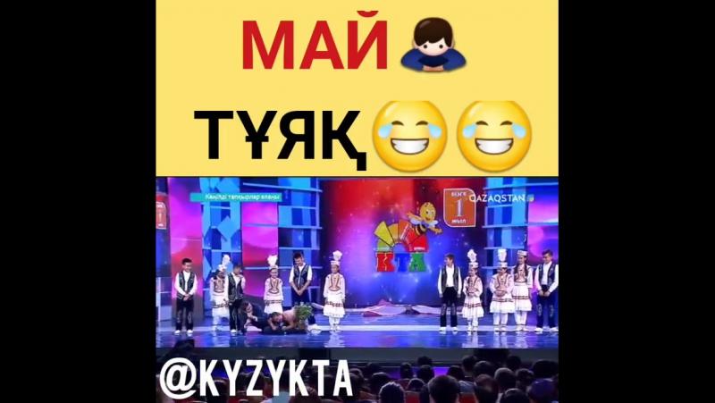 май тұяқ😂КТА ММ командасы.жогаргы лига . жайдарман кызык таймс КТА 2017 2018