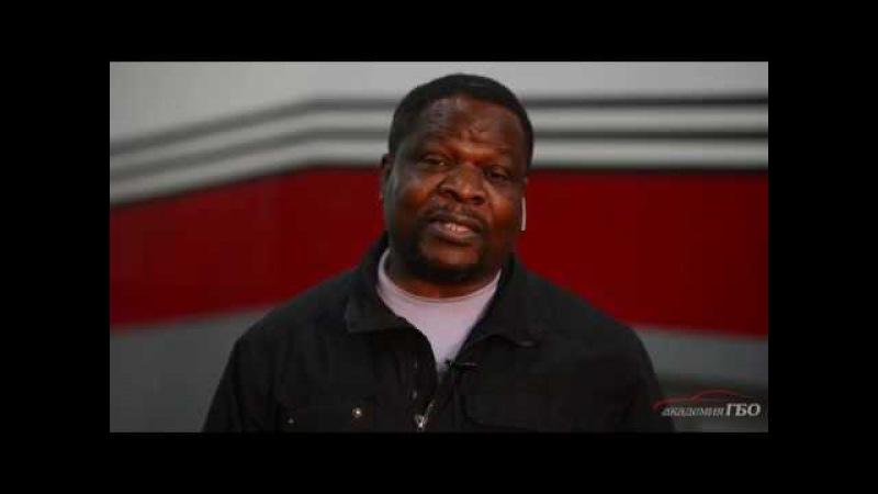 Отзыв об Академии ГБО от Nzeribe Oliver Ifeanyi
