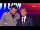 Камеди Клаб, 13 сезон, 38 выпуск 03.11.2017