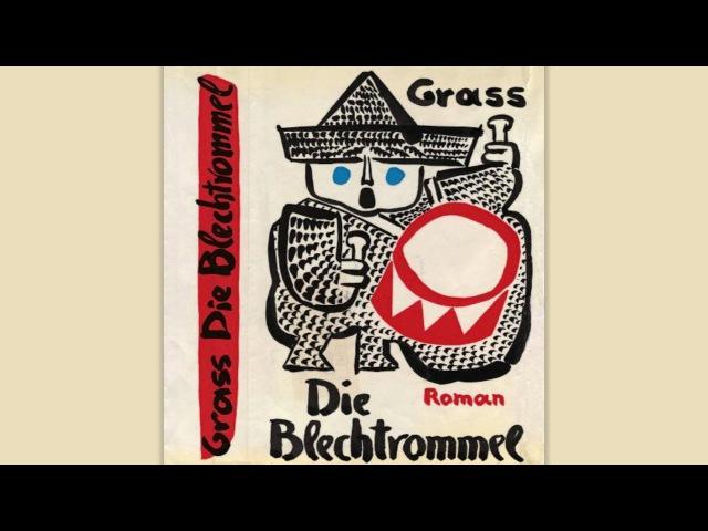 90 лет со дня рождения немецкого писателя Гюнтера Вильгельма Грасса