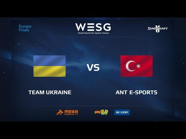 Team Ukraine vs ANT E-Sports, WESG 2017 Dota 2 European Qualifier Finals
