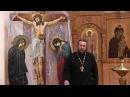Можно ли выходить замуж за разведенного и венчанного Священник Игорь Сильченков