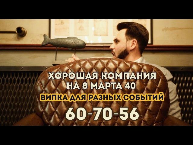 Реклама випки в ХК