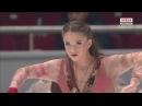 Аннабель Морозов Андрей Багин Чемпионат России 2017 2018 ПТ