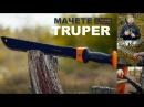 МАЧЕТЕ TRUPER MACH-18 - Обзор инструмента / МДРегион