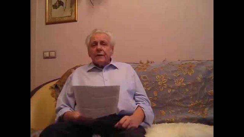 Система здоровья. Часть 2 / Профессор Неумывакин И. П.