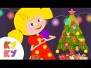2018 Новый Год - КУКУТИКИ и ТРИ МЕДВЕДЯ - Новогодняя песенка для детей, малышей Happy Ne...