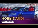 Как Месси, Суарес, Дембеле и другие игроки Барселоны получали новые машины