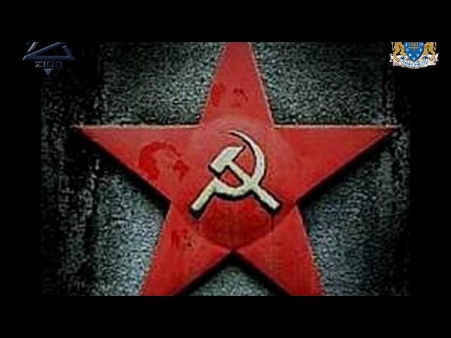 Оккультный проект СССР - Египет