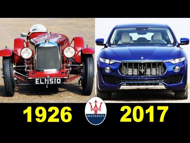 MASERATi Evolution (1926 - 2017) ...