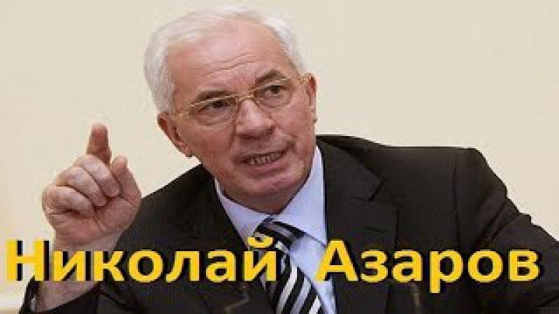 Кто-то будет получать миллионы,а пенсионерам будут добавлять 10-15 грн пенсии