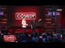 Comedy Club Exclusive 1 сезон Comedy Club Exclusive 74 выпуск