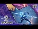 Стрим по игре DESTINY 2 от Activision Прохождение и освоение нового мира с JetPOD90 часть 4