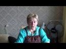 Академик Миронова В.Ю. 07.02.18. Тайны мозга ( с проза.ру )