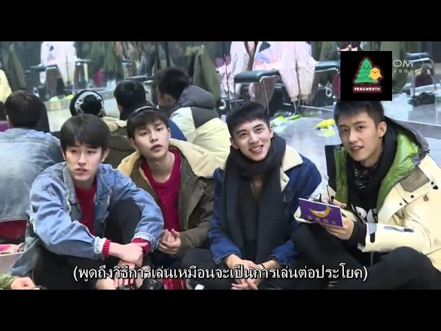 [Thaisub]160218 Heroin Addicted YY Interview part3