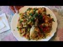 Чыхыртма из КУРИЦЫ - потрясающий вкус!/Азербайджанская кухня / Toyug cigirtmasi/