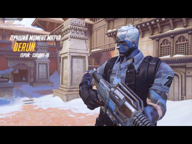 Overwatch 05 31 2017 18 08 14 01