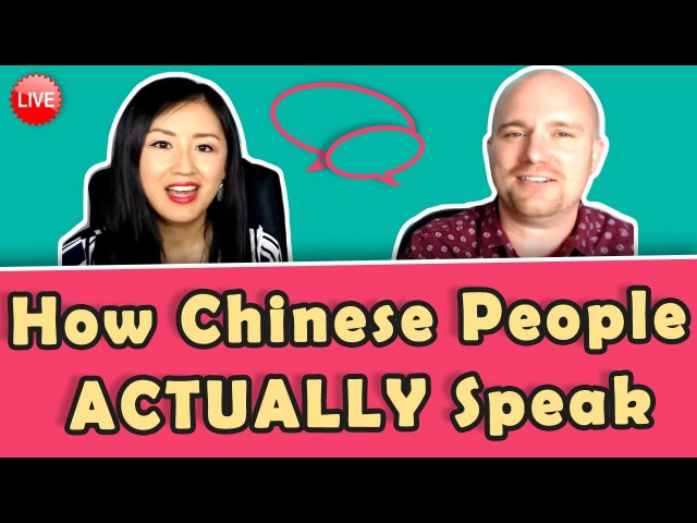 LIVE Learn How Chinese People ACTUALLY Speak