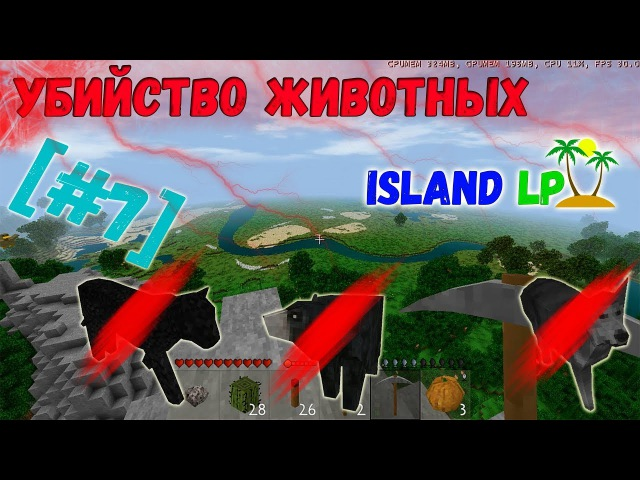 Убийство животных | Island Lp | Survivalcraft [7]
