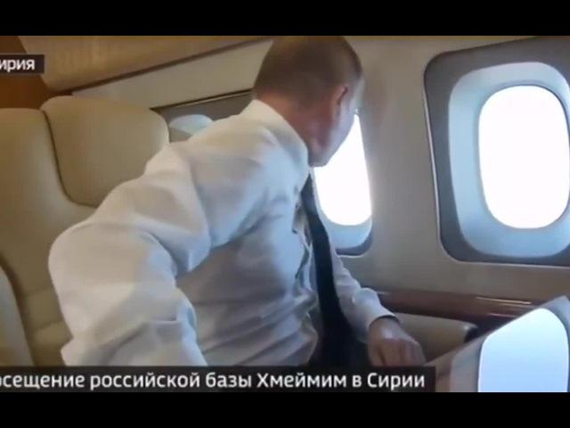 Боже, спаси Россию!
