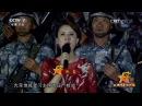 """庆祝中国人民解放军建军90周年 从这里走向战场""""慰问阅兵部队文艺演出"""