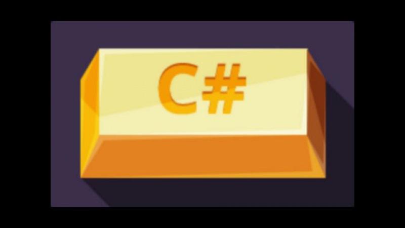 Обзор языков программирования и 10 причин по которым стоит изучать C [GeekBrains]
