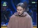 Своя игра. Кирсанов - Фёдоров - Гитник (09.10.2005)