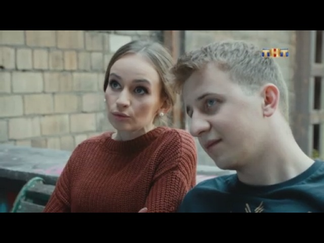 Улица, 1 сезон, 25 серия (09.11.2017)