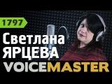 Светлана Ярцева - Романс (Евгения Отрадная)