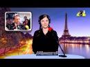 Le JT de la Parisienne Libérée [néolibéralisme, cannabis, nucléaire]