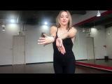Как делать БАБОЧКУ ВОГ VOGUE Dance Tutorial