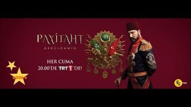 Payitaht Abdülhamid - Hüzün Müziği | Uzun Versiyon - 1 Saat!