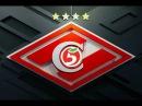 5 ЛЕГЕНДАРНЫХ МАТЧЕЙ СПАРТАКА (Севилья, Реал Мадрид, Ливерпуль, Арсенал, Аякс)