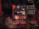 ДМБ-005: Снова в бою (2001) фильм