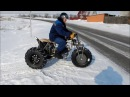 Сибирь 3х3 с мотором 157 QMJ