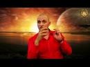 Секретные знания Андрей Дуйко 1 день 5