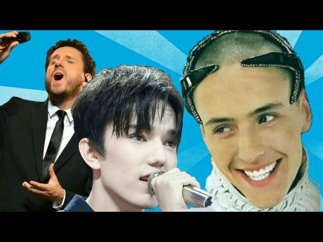 TOP High Notes Awesome - MEN (Vitas, Dimash, Leo Gonçalves More)