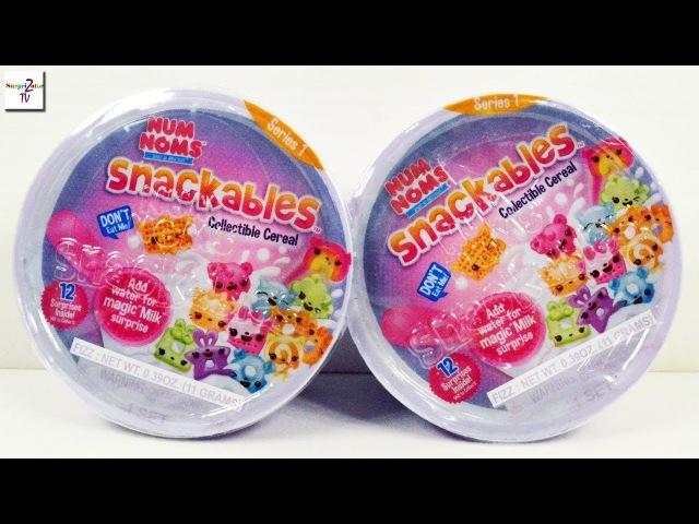 NUM NOMS SNACKABLES Collectible Cereal - НАМ НАМС ЗАКУСКИ КОЛЛЕКЦИОННЫЕ ХЛОПУШКИ