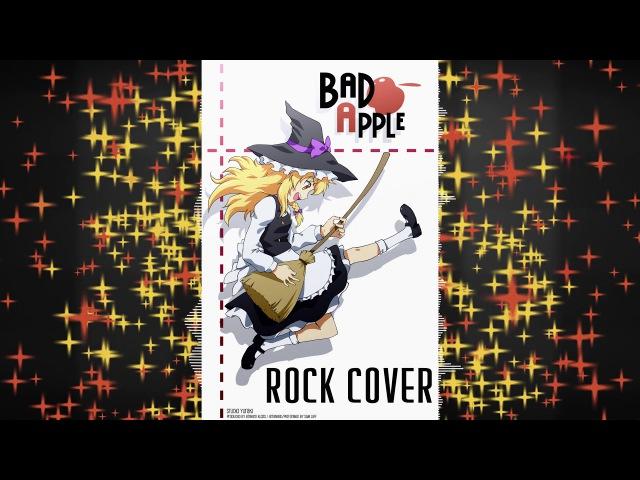 Bad Apple Rock Cover (Sam Luff Ver.) - Studio Yuraki