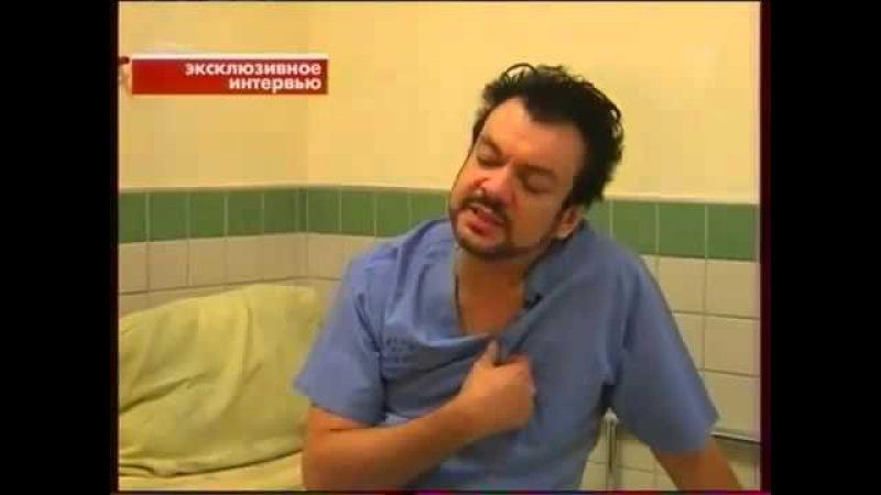 Киркоров Попал В Психушку Из За Измен Пугачевой