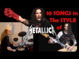 10 Songs in the Style of Metallica | Feat  EROCK & BOBNAR Simon