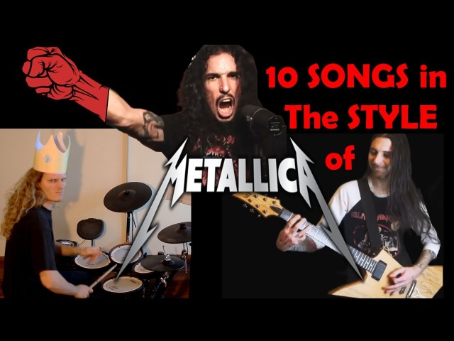 10 Songs in the Style of Metallica | Feat EROCK BOBNAR Simon