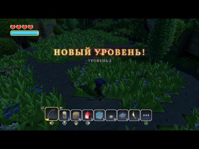 Portal Knights Лучник шедоу 1/2 пилотный выпуск