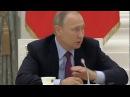 Информер: Путин рассказал о финансовой помощи Севастополю