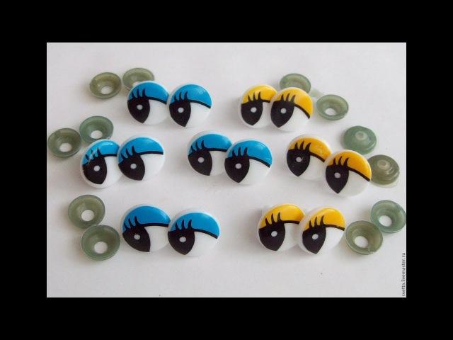 Глазки для игрушек, глазки из пуговиц и таблеток