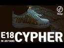 [7INDAYS] E18 : Cypher in Anyang